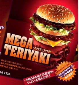 mega-teriyaki-mac
